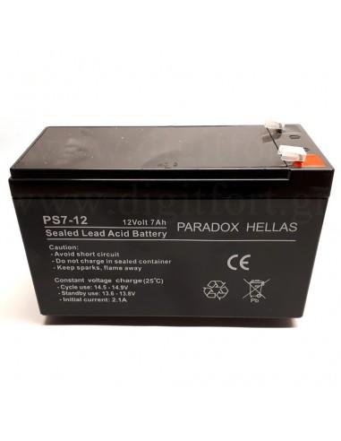 Paradox PCS250 - GSM FCT