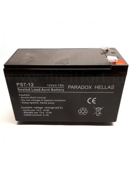Paradox PCS250G - GPRS FCT