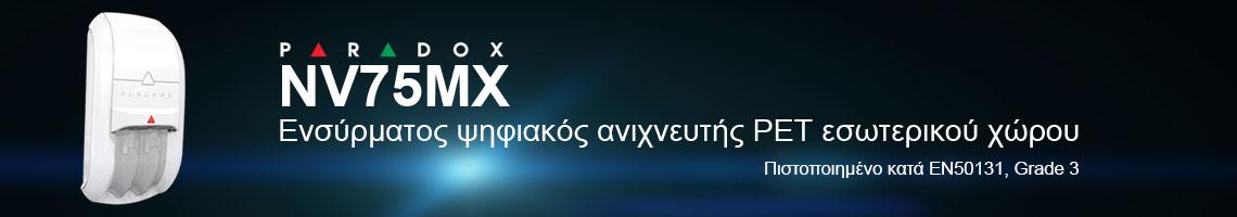 Paradox NV75MX - banner
